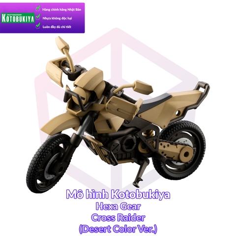 Hexa Gear Cross Raider (Desert Color Ver.)