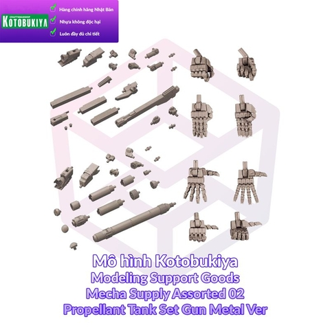 Mô hình Kotobukiya M.S.G Mecha Supply Assorted 02 Propellant Tank Set GunMetal Ver [KTB] [MSG]
