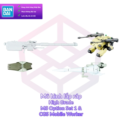 Mô Hình Gundam Bandai HGIBO MS Option Set 1 & CGS Mobile Worker [GDB] [BHG]