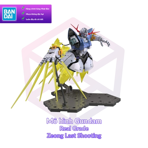 Bandai RG Zeong [MOBILE SUIT GUNDAM LAST SHOOTING EFFECT SET]
