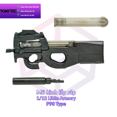 Tomytec 1/12 Little Armory (LA039) P90 Type