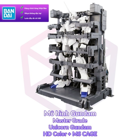 Mô Hình Gundam Bandai MG Unicorn Gundam HD Color + MS CAGE [GDB] [BMG]