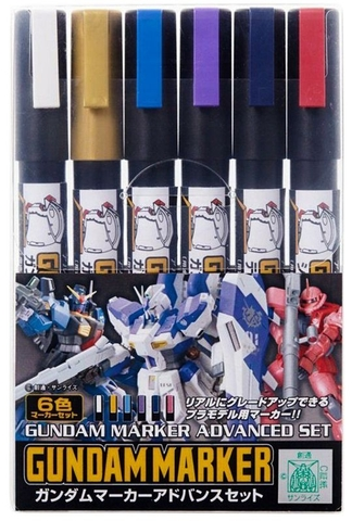 Bộ bút sơn Gundam Marker GM Advanced Set (GMS124) [TAM] [PGN14]