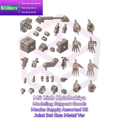 Mô hình Kotobukiya M.S.G Mecha Supply Assorted 03 Joint Set GunMetal Ver [KTB] [MSG]