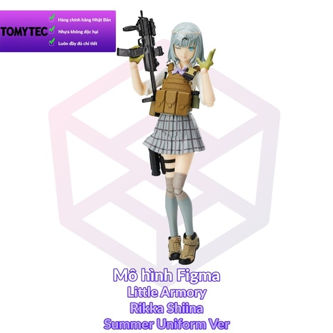 Figma SP-116 Rikka Shiina Summer Uniform Ver (Little Armory)
