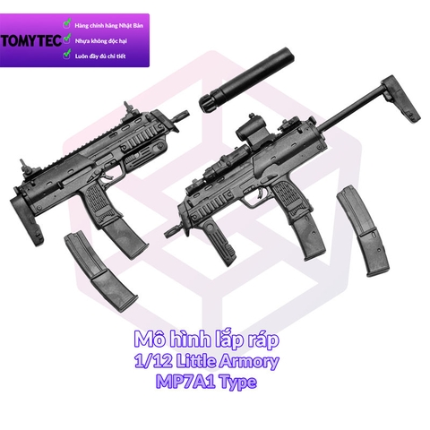 Tomytec 1/12 Little Armory (LA009) MP7A1 Type