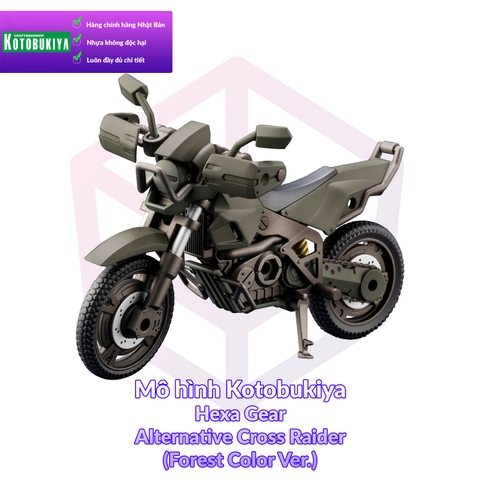 Kotobukiya Hexa Gear Alternative Cross Raider (Forest Color Ver.)