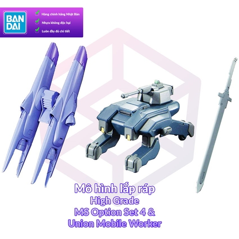 Mô Hình Gundam Bandai HGIBO MS Option Set 4 & Union Mobile Worker [GDB] [BHG]