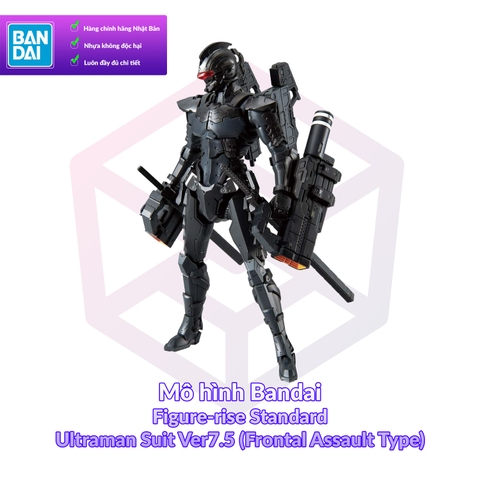Mô Hình Bandai Figure-rise Standard Ultraman Suit Ver7.5 (Frontal Assault Type) -Action- [GDB] [BHG]