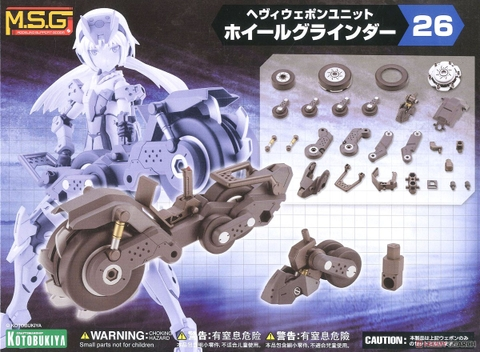 Mô Hình Kotobukiya M.S.G Heavy Weapon Unit MH26 Wheel Grinder [KTB] [MSG]