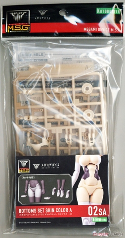 Mô Hình Kotobukiya Megami Device M.S.G 02 Bottoms Set Skin Color A [KTB] [MSG]