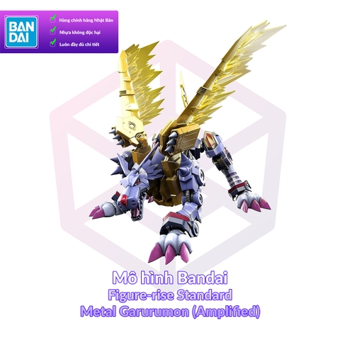 Bandai Figure-rise Standard Metal Garurumon (Amplified)