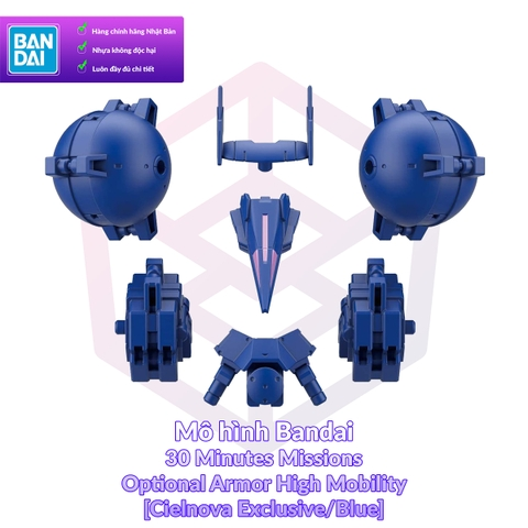 Bandai 30MM Optional Armor for High Mobility [Cielnova Exclusive/Blue]