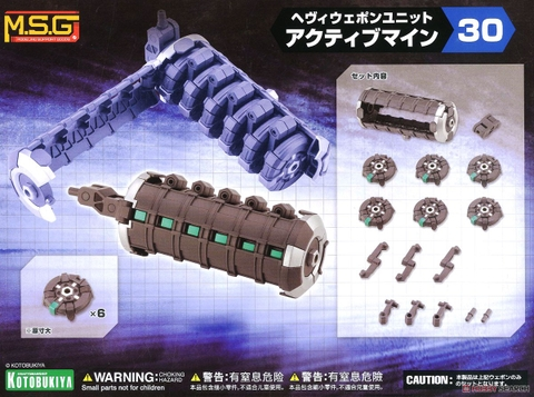 Mô Hình Kotobukiya M.S.G Heavy Weapon Unit MH30 Active Mine [KTB] [MSG]