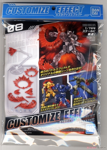 Bandai Customize Effect (Action Image Ver.) [Red]