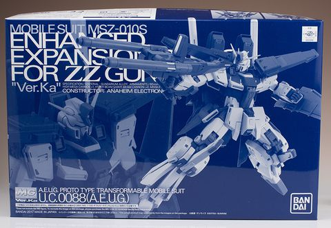 P-Bandai MG Enchanced ZZ Gundam Ver. Ka Extension Parts