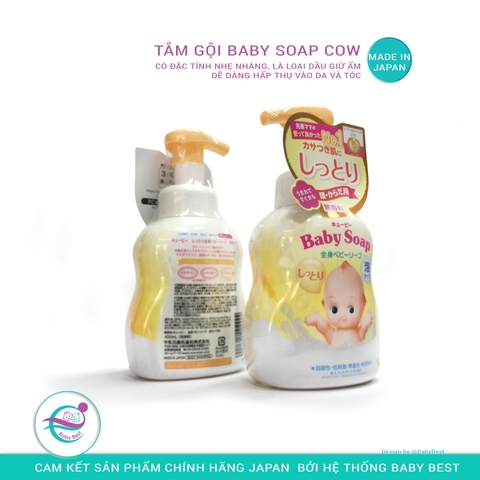 Tắm gội Baby Soap Cow