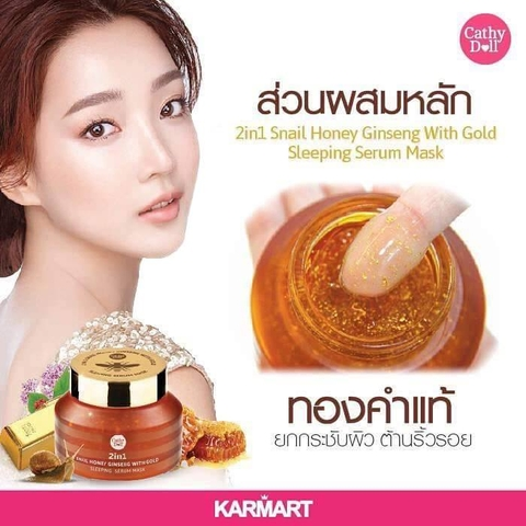 Mặt nạ ngủ vàng Cathy Doll 2in1 Snail Honey Ginseng with Gold Sleeping Serum Mask