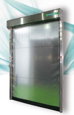 Sheet shutter Monban Cold storage model