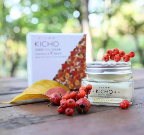 Kem dầu cừu Sheep oil cream Lanolin & Berry Kicho