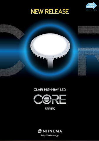 High Bay LED CORE