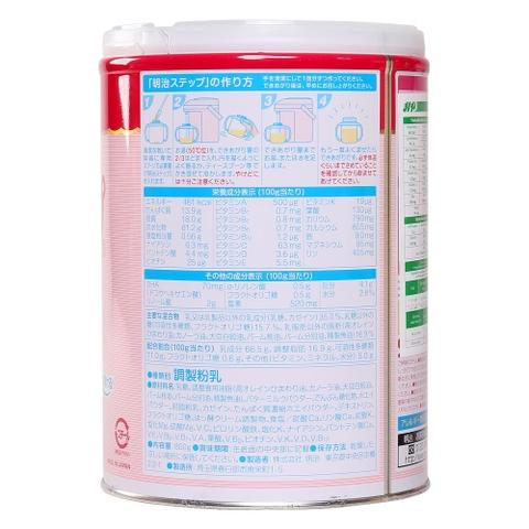 Sữa Meiji Số 9 800g Nội Địa Nhật (1-3 Tuổi) - monmientrung.com