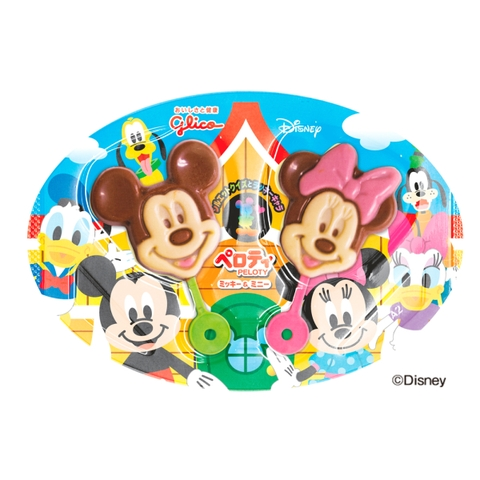 Kẹo mút sô cô la Glico mickey and Minnie 19g