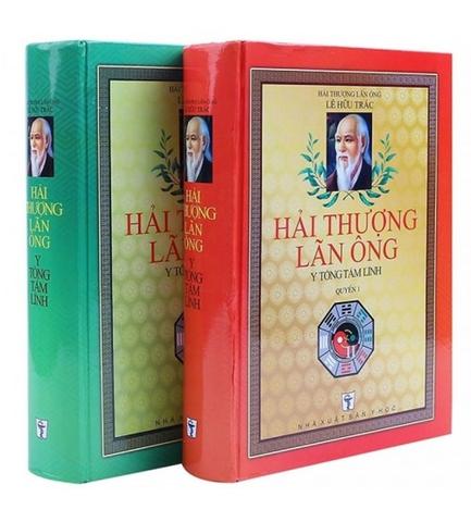 Hải Thượng Y Tông Tâm Lĩnh  -Trọn bộ 2 cuốn