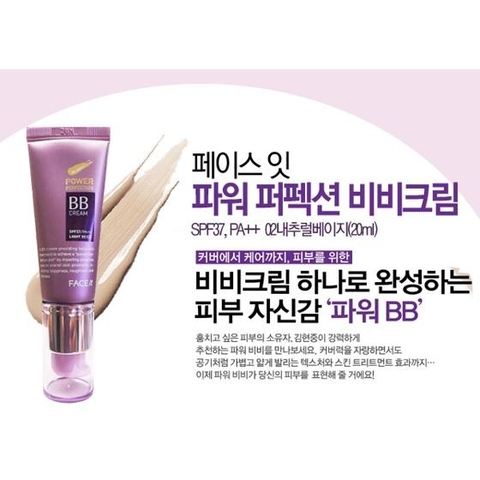 BB Cream power perfection 20g