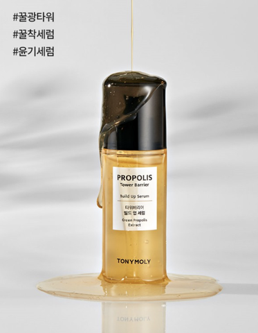 Tonymoly Propolis Tower Barrier Serum