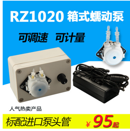 BEST SELLERS -QP2958800,258228876_VNAMZ- 357893978, 12 V, step driver included