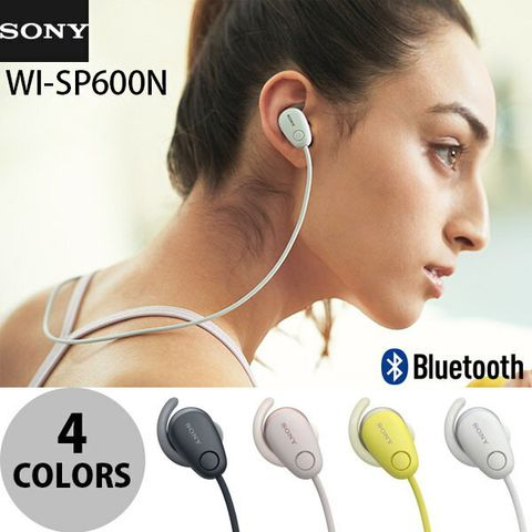 Bluetooth Sony WI-SP600N Sport