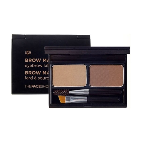 Brow Master eyebrow kit TFS #02