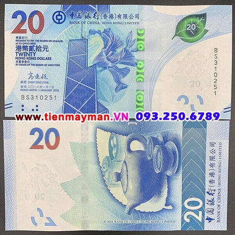 Hong Kong 20 Dollars 2020 UNC Bank of China