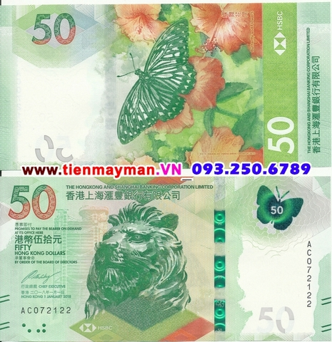 Hong Kong 50 Dollars 2020 UNC HSBC Bank