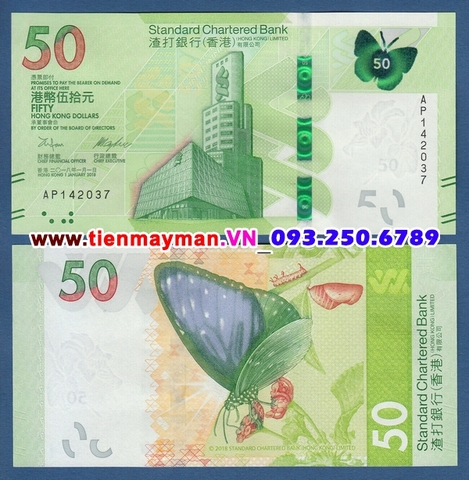 Hong Kong 50 Dollars 2020 UNC Bank of China