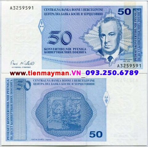 Bosnia and Herzegovina 50 Pfeniga 1998 UNC
