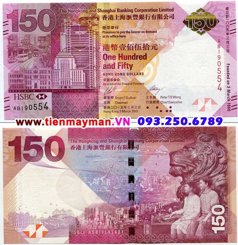 Hong Kong 150 Dollar 2015 UNC