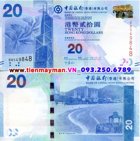 Hong Kong 20 Dollars 2010 UNC Bank of China