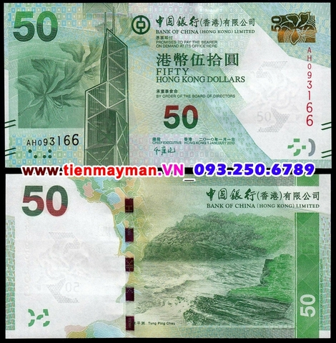 Hong Kong 50 Dollars 2010 UNC Bank of China