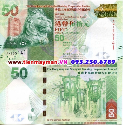 Hong Kong 50 Dollars 2010 UNC HSBC Bank