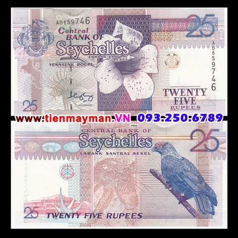 Seychelles 25 Rupees 1998