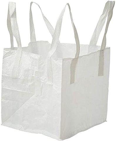U Pannel Bags