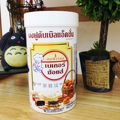Bột baking powder Bakers' choice Thái Lan 400g