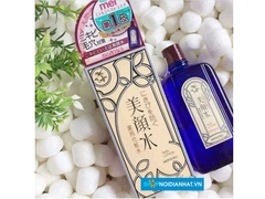 Lotion Meishoku Bigansui Medicated Skin trị mụn 80ml