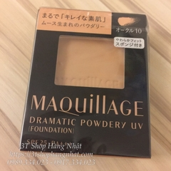 [OC10] Phấn Shiseido Maquillage Dramatic Powdery UV
