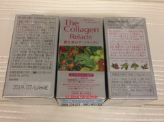 Viên uống The collagen relacle Shiseido