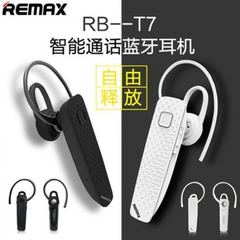 Tai nghe Bluetooth REMAX RB-T7