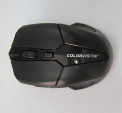 MOUSE KO DÂY COLOVIS-X 51