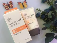 Kem Chống Nắng The Face Shop Natural Sun Eco Power Long Lasting